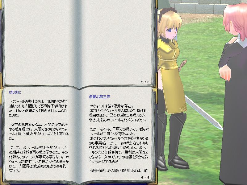 G1-22復讐の書3巻の翻訳本を受け取る-03