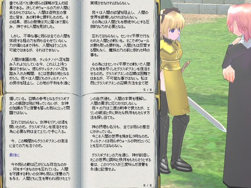 G1-22復讐の書3巻の翻訳本を受け取る-04