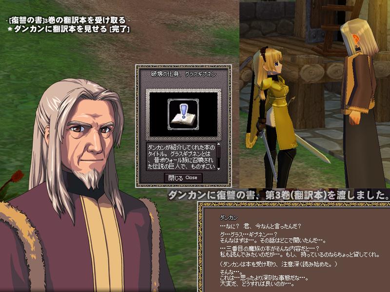 G1-22復讐の書3巻の翻訳本を受け取る-05