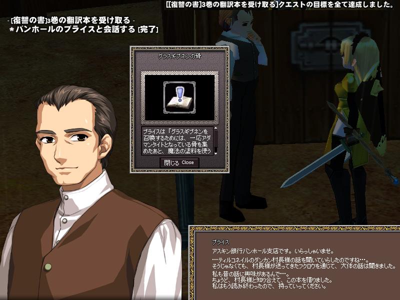 G1-22復讐の書3巻の翻訳本を受け取る-07