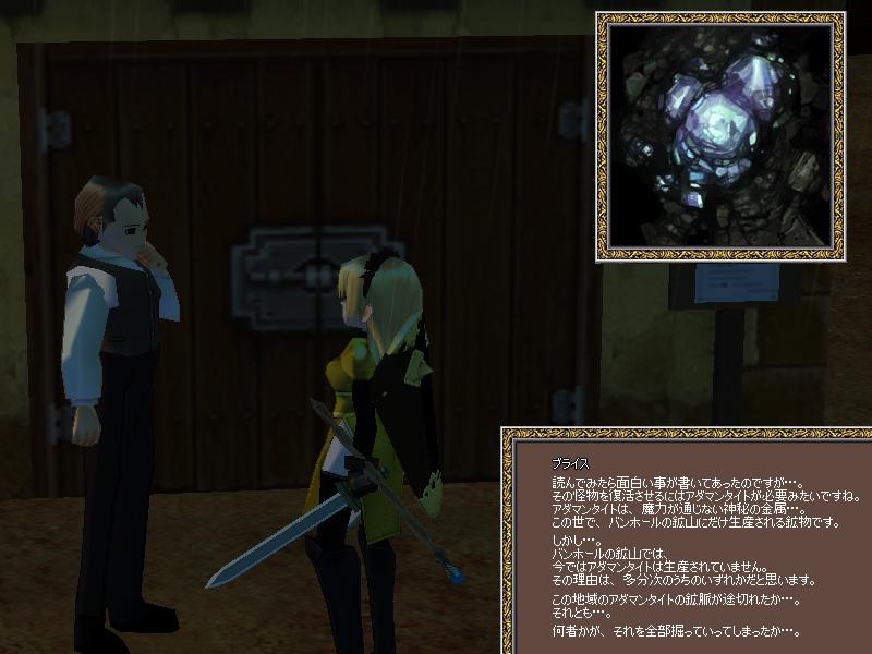 G1-22復讐の書3巻の翻訳本を受け取る-08