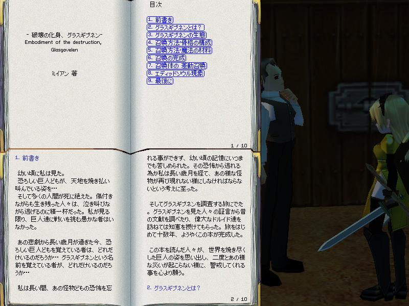 G1-22復讐の書3巻の翻訳本を受け取る-09