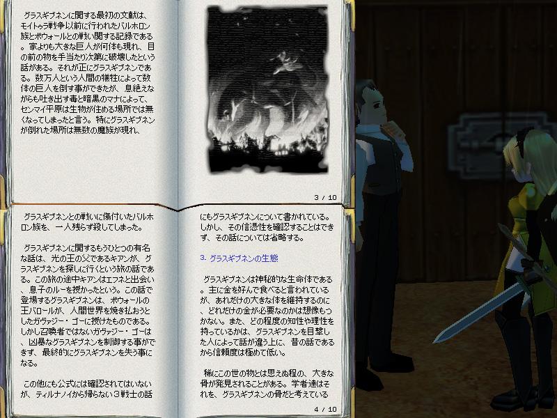 G1-22復讐の書3巻の翻訳本を受け取る-10