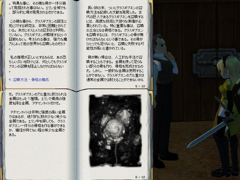 G1-22復讐の書3巻の翻訳本を受け取る-11