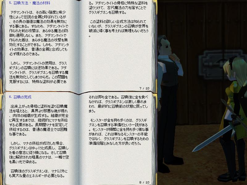 G1-22復讐の書3巻の翻訳本を受け取る-12.jpg