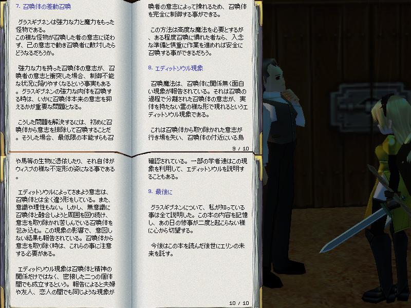 G1-22復讐の書3巻の翻訳本を受け取る-13
