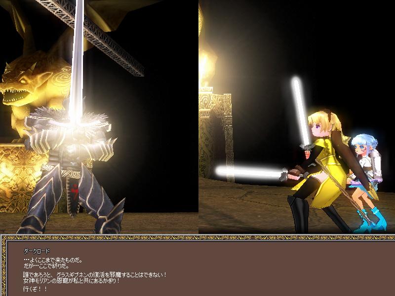 G1-31最終舞曲-04