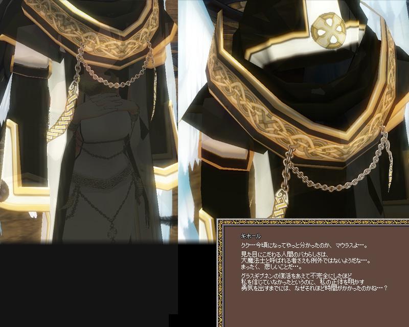 G1-31最終舞曲-15