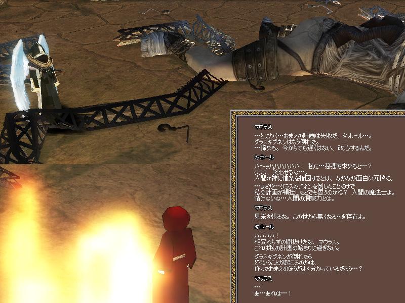 G1-31最終舞曲-17