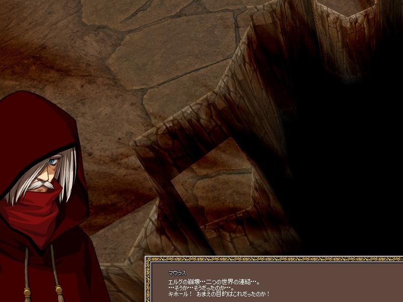 G1-31最終舞曲-19