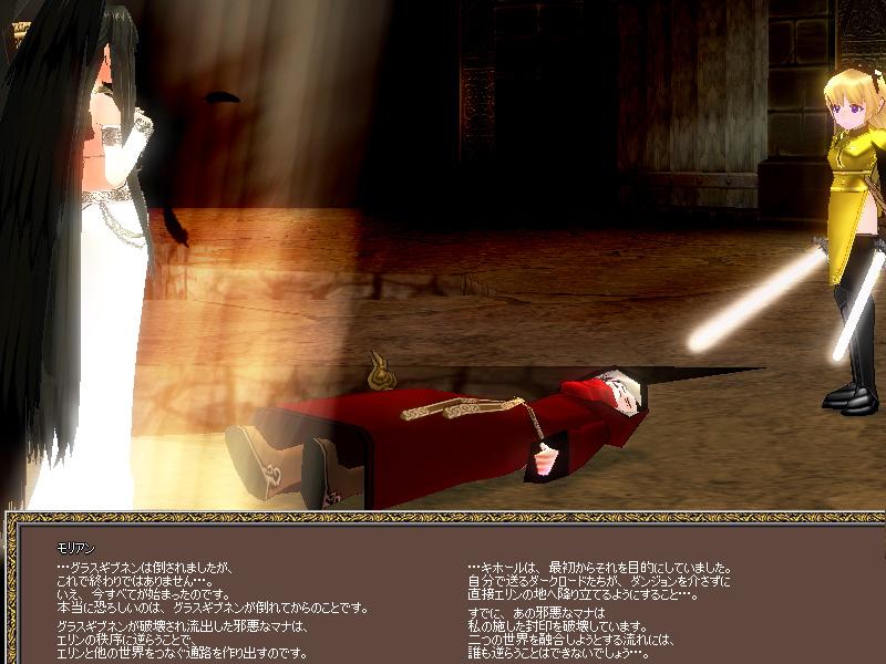 G1-31最終舞曲-38