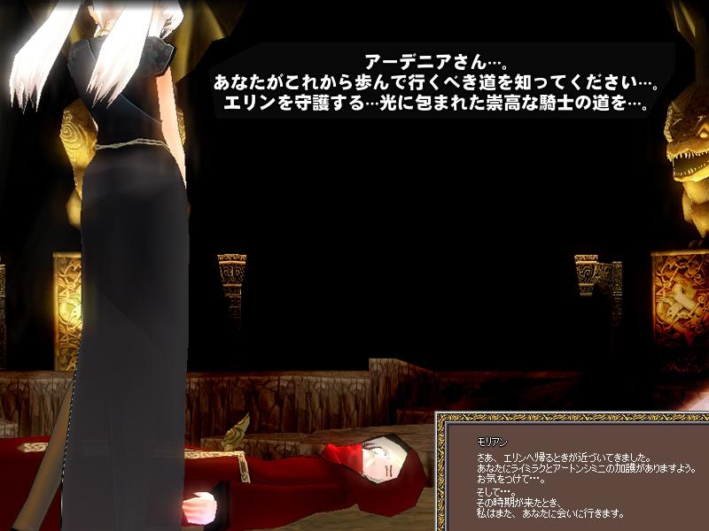 G1-31最終舞曲-40