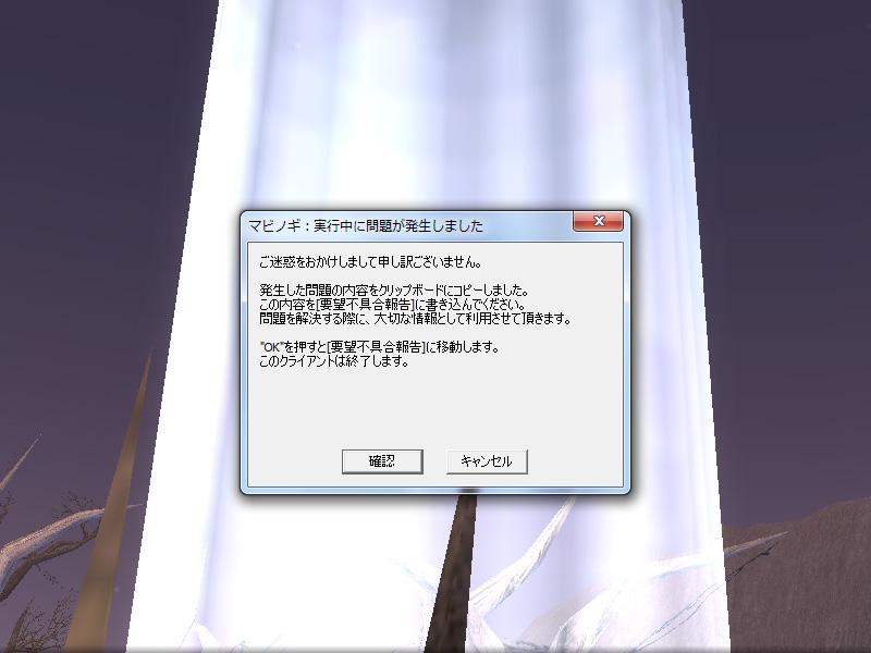 G16血と死09