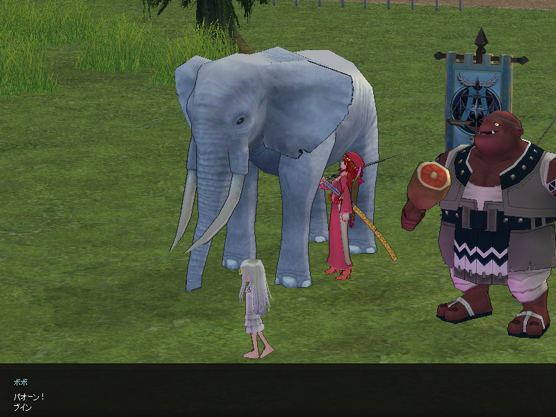 イメンマハの象