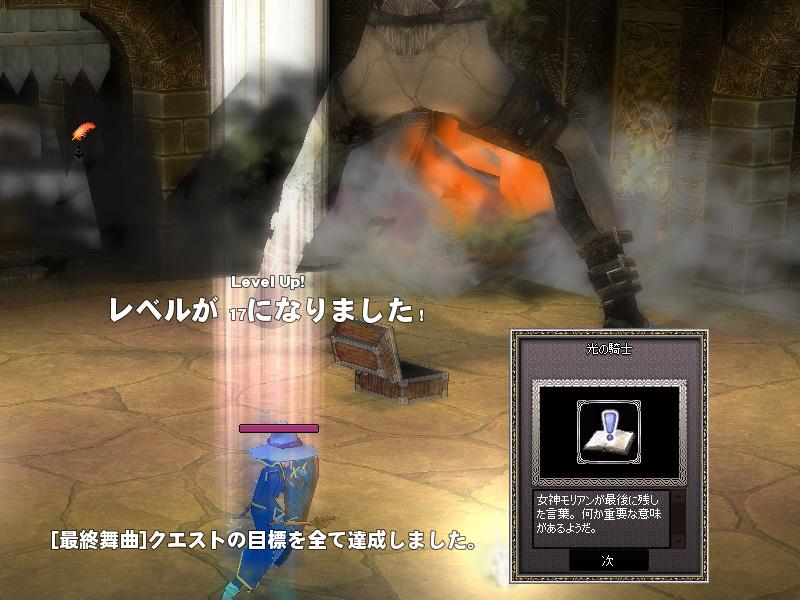ハイタカG1・ギブネン戦5