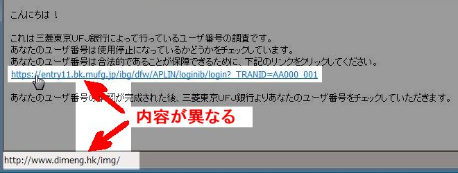 ufj_f01.jpg