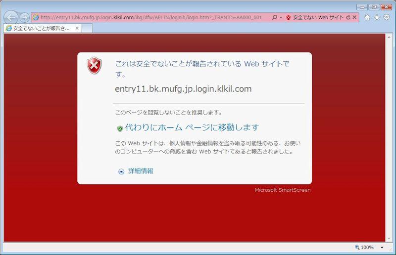 ufj_f02.jpg