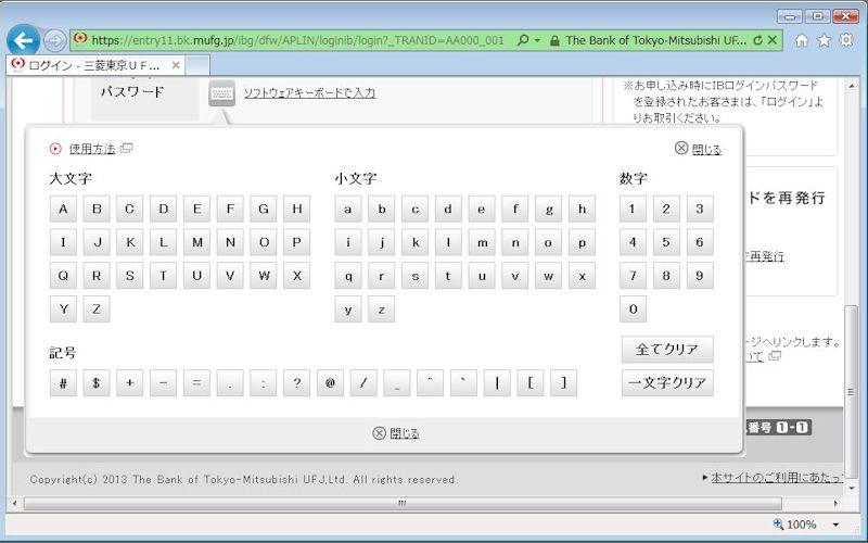 ufj_f04_t.jpg
