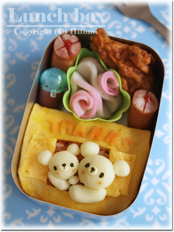 母の日弁当☆