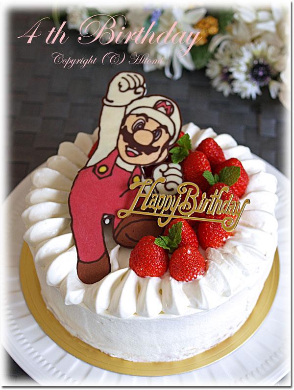 4歳の誕生日ケーキ♪