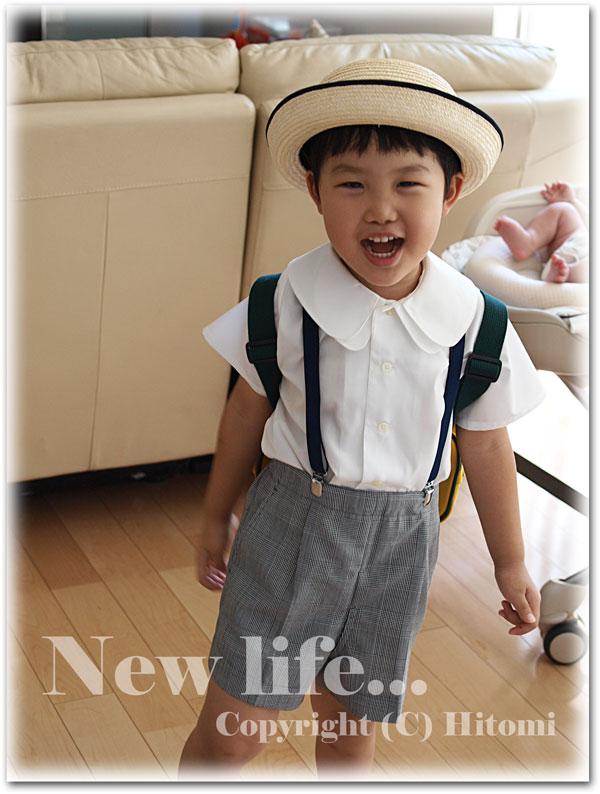 幼稚園夏服☆