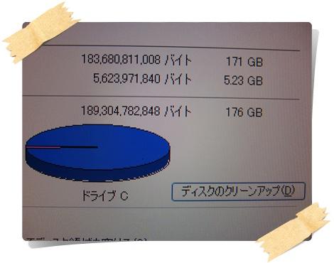 b361.jpg