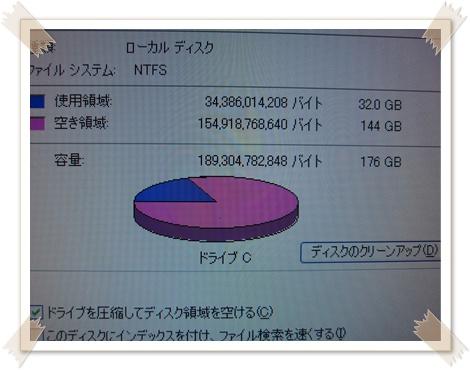 b371.jpg