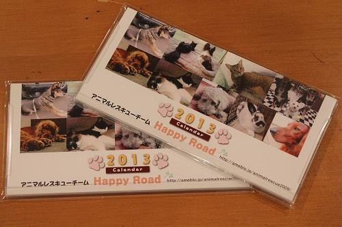 20121117-1-1.jpg