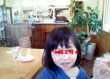 20121005-4.jpg