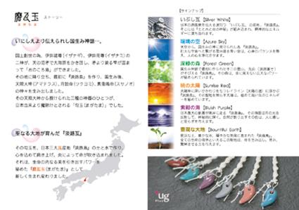 201210212.jpg