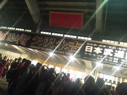 201212252.jpg