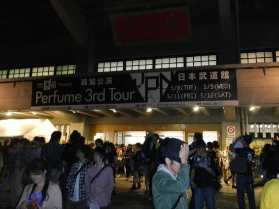 Perfume5-8 (7)