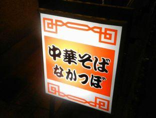 20120429高山 なかつぼ+(6)