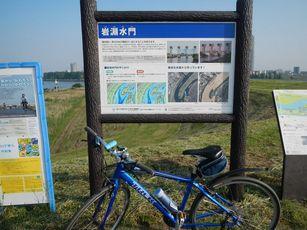 サイクリング5-27 (6)
