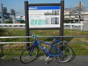 サイクリング5-27 (12)
