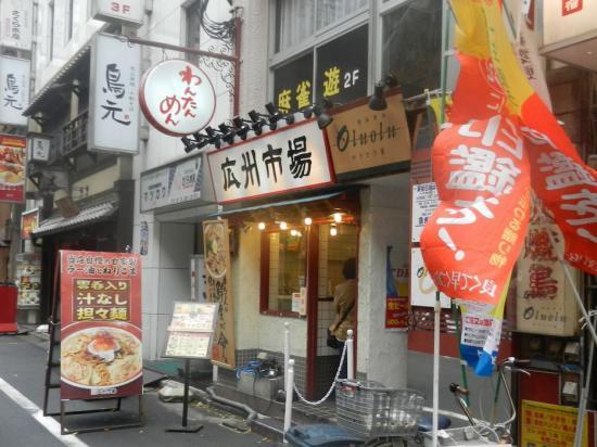 2012 新宿広州市場+(9)