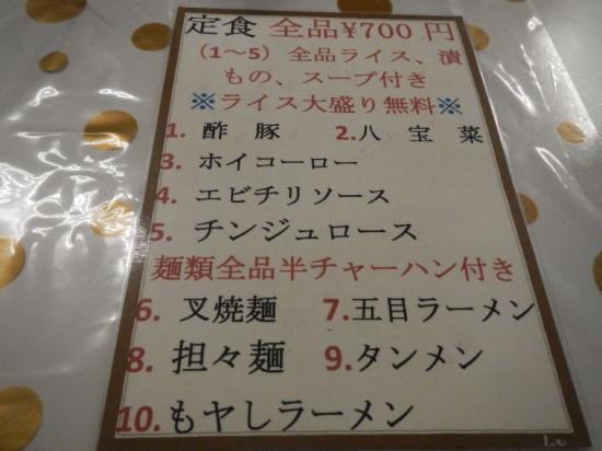龍飯店 (1)