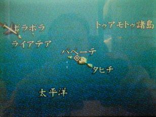 TAHITIツアー1日目 (17)