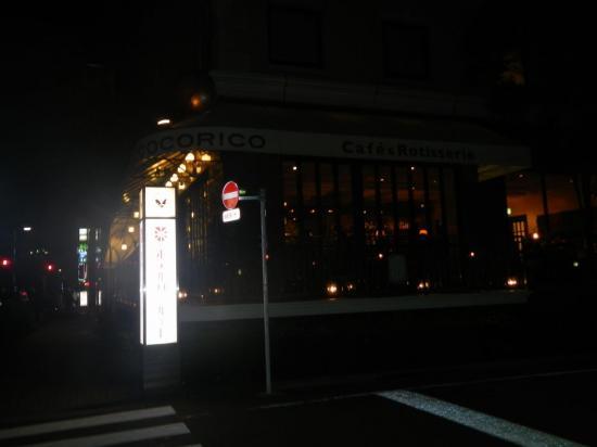上野COCORICO (14)