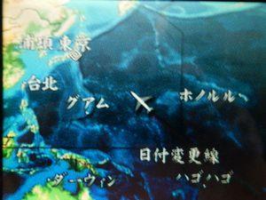 TAHITIツアー最終日 (8)