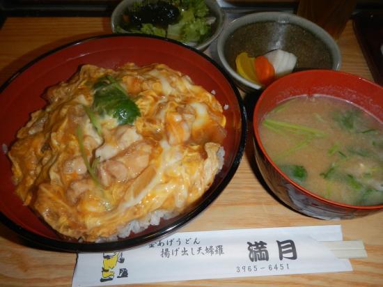 満月親子丼 (3)