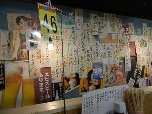 日本橋市場+002
