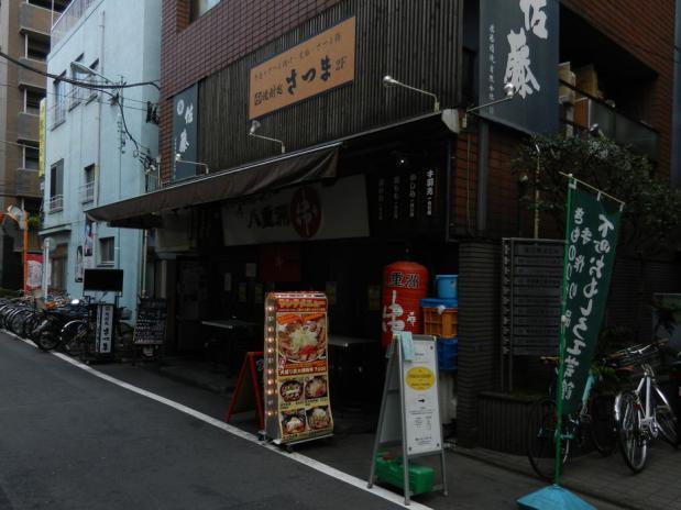 八重洲串や人形町店 豚丼_(10)