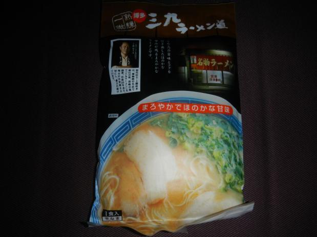 三九ラーメンお土産 (5)