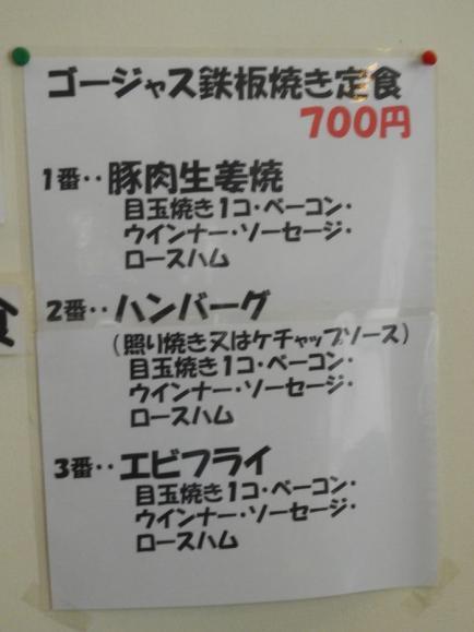 喫茶ラック (2)