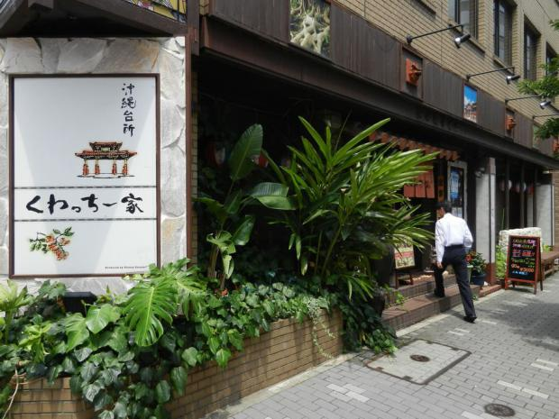 くわっちー家 堀留町+(8)