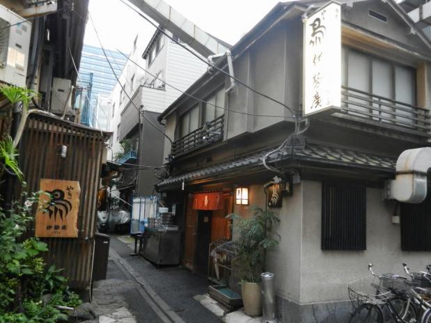 伊勢廣 京橋+(6)