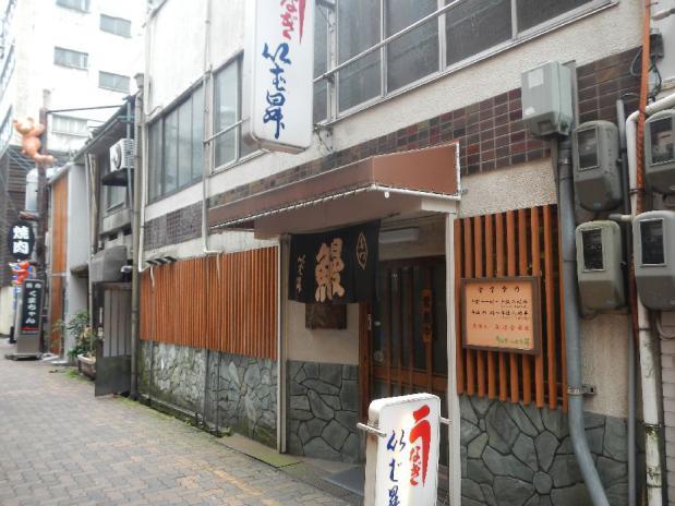いば昇 (2)