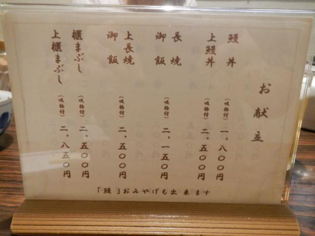 いば昇 (6)