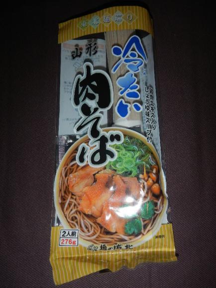 冷たい肉そば (3)